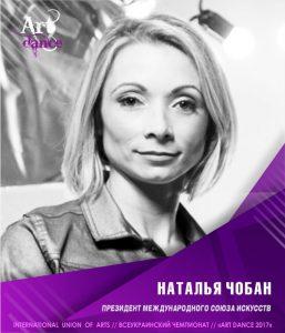 Nataliya-ru-257x300