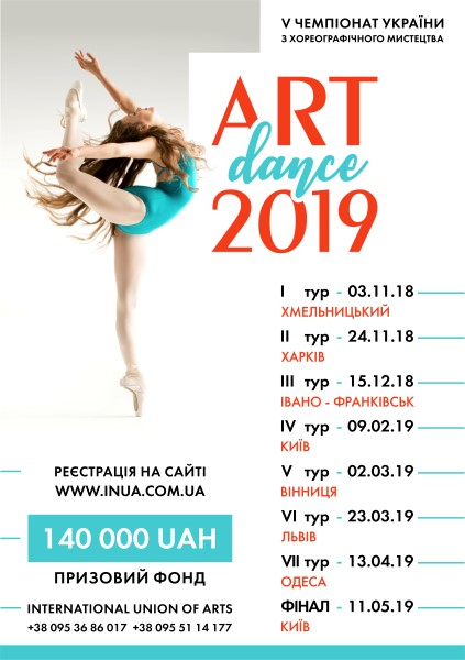 Art Dance_2019_tous_curves