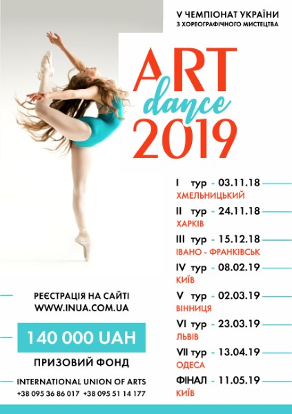 Art Dance_Design_NEW_tous_3-1