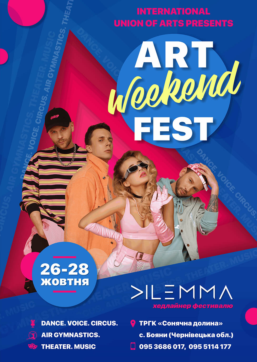 Art_Weekend_Fest_2019_2