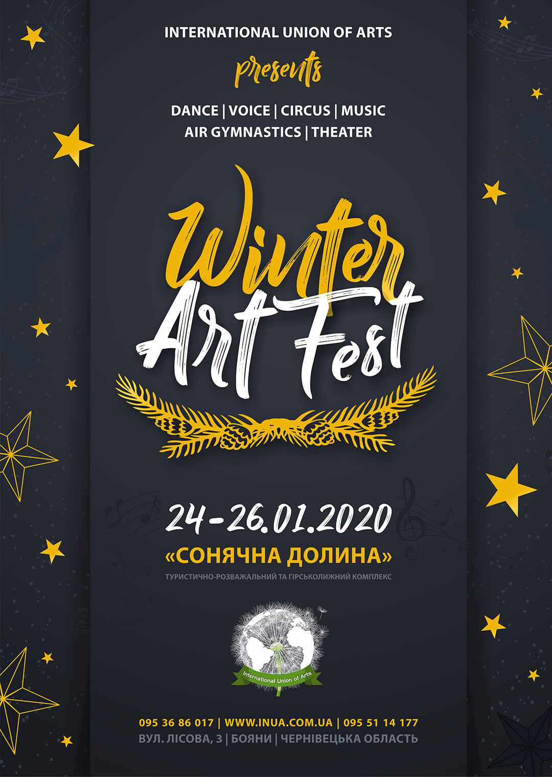 Art_Winter_Fest_2020