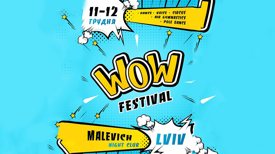 Cover_wow_fest