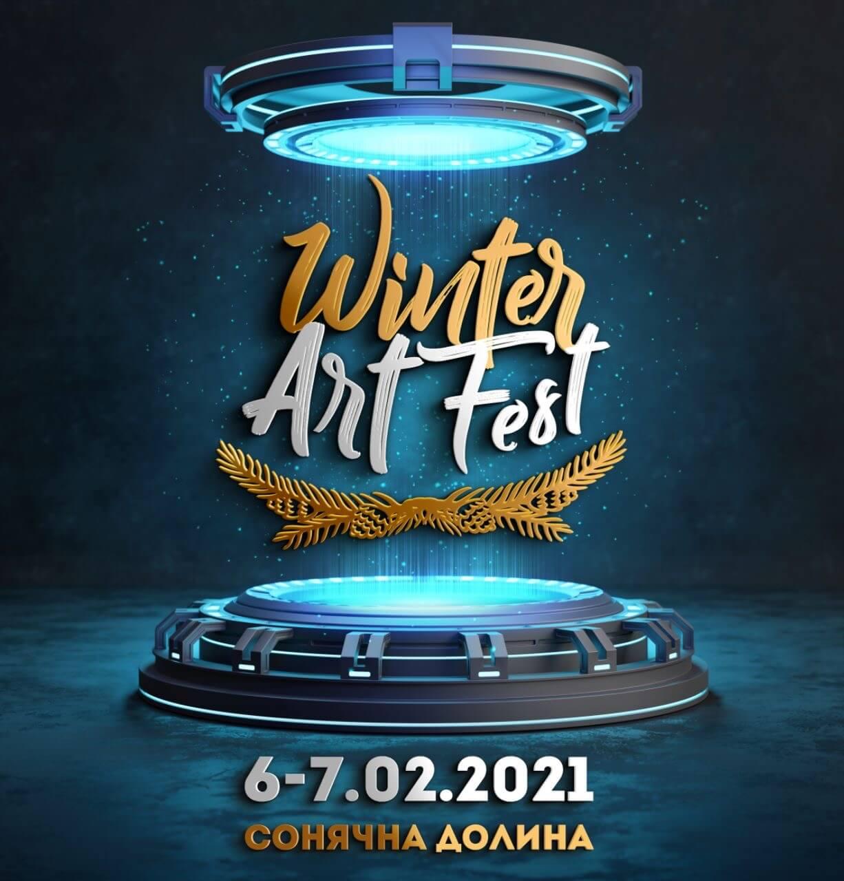 Winter_art_fest_6-7-02_2021