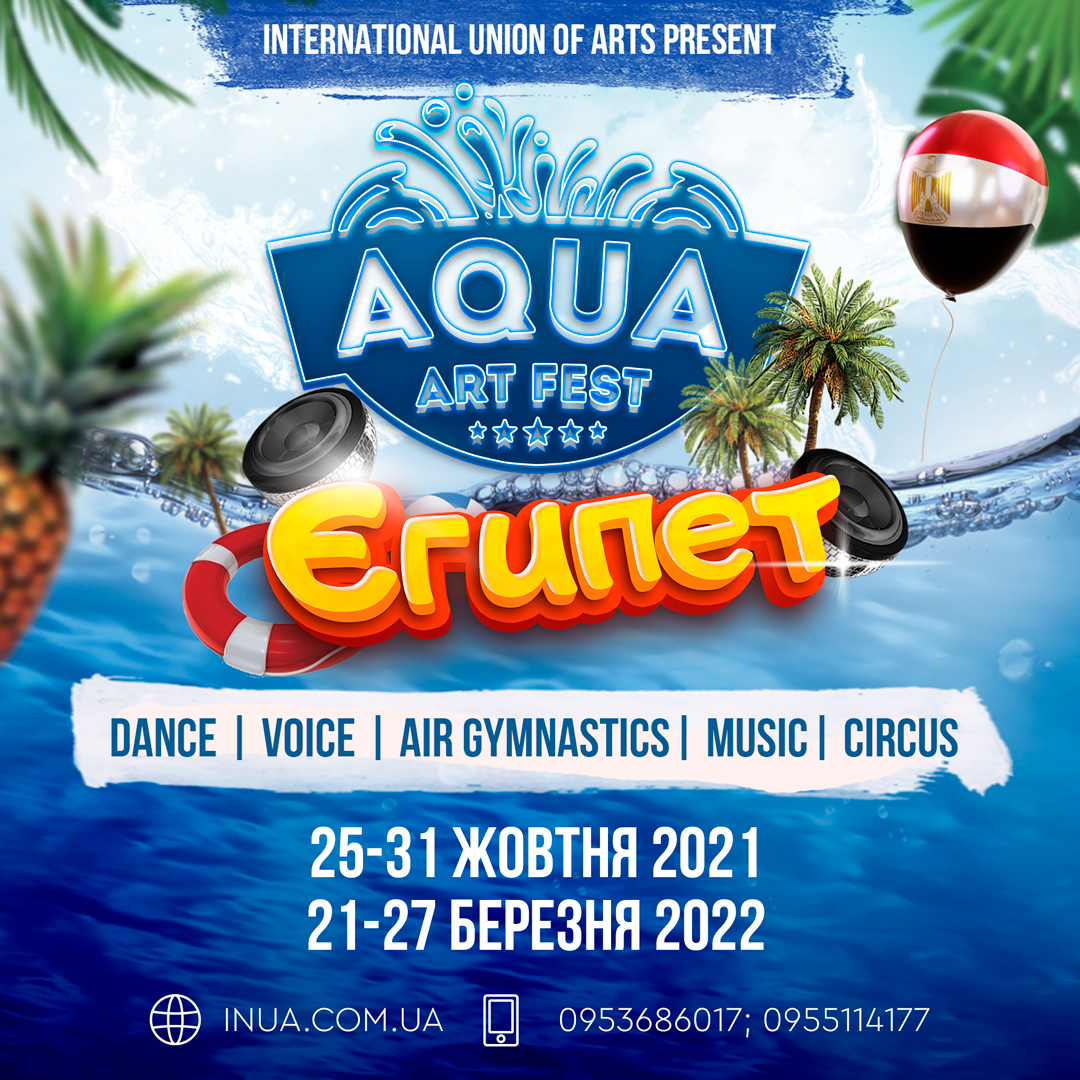 AQUVA-ART-FEST_insta-2021-in