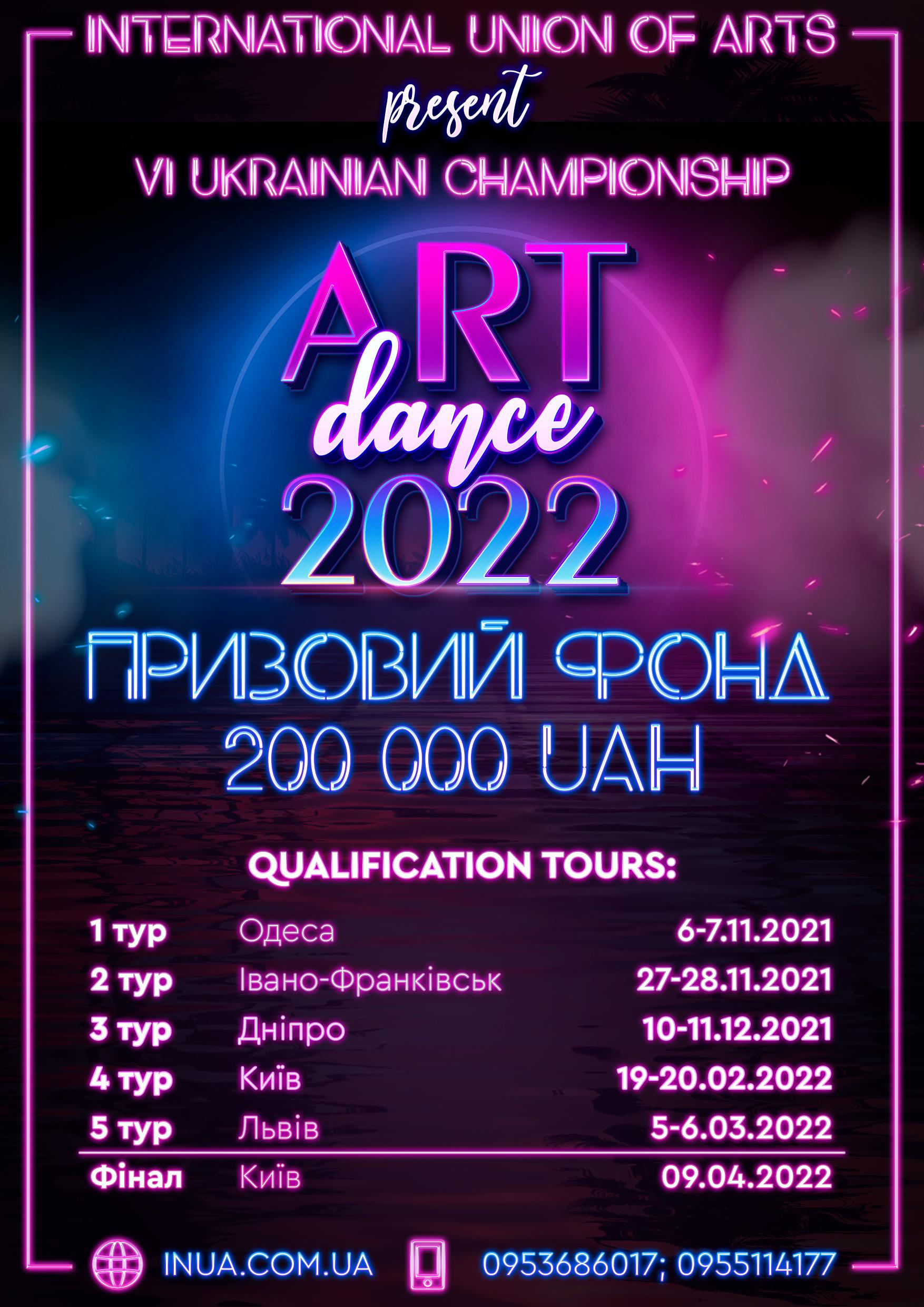 ART-DANCE-2022-in
