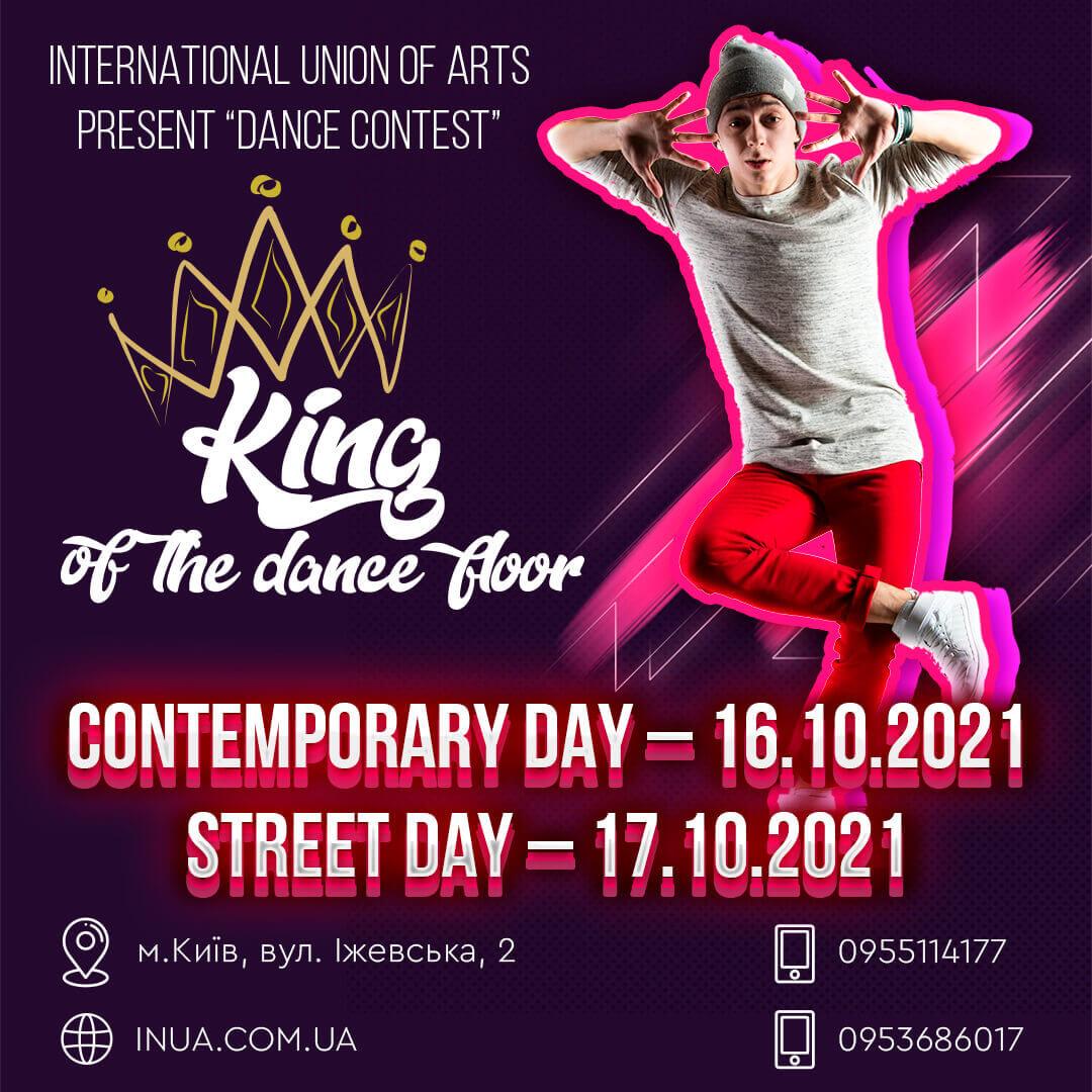 KING-OF-THE-DANCE-FLOOR-insta