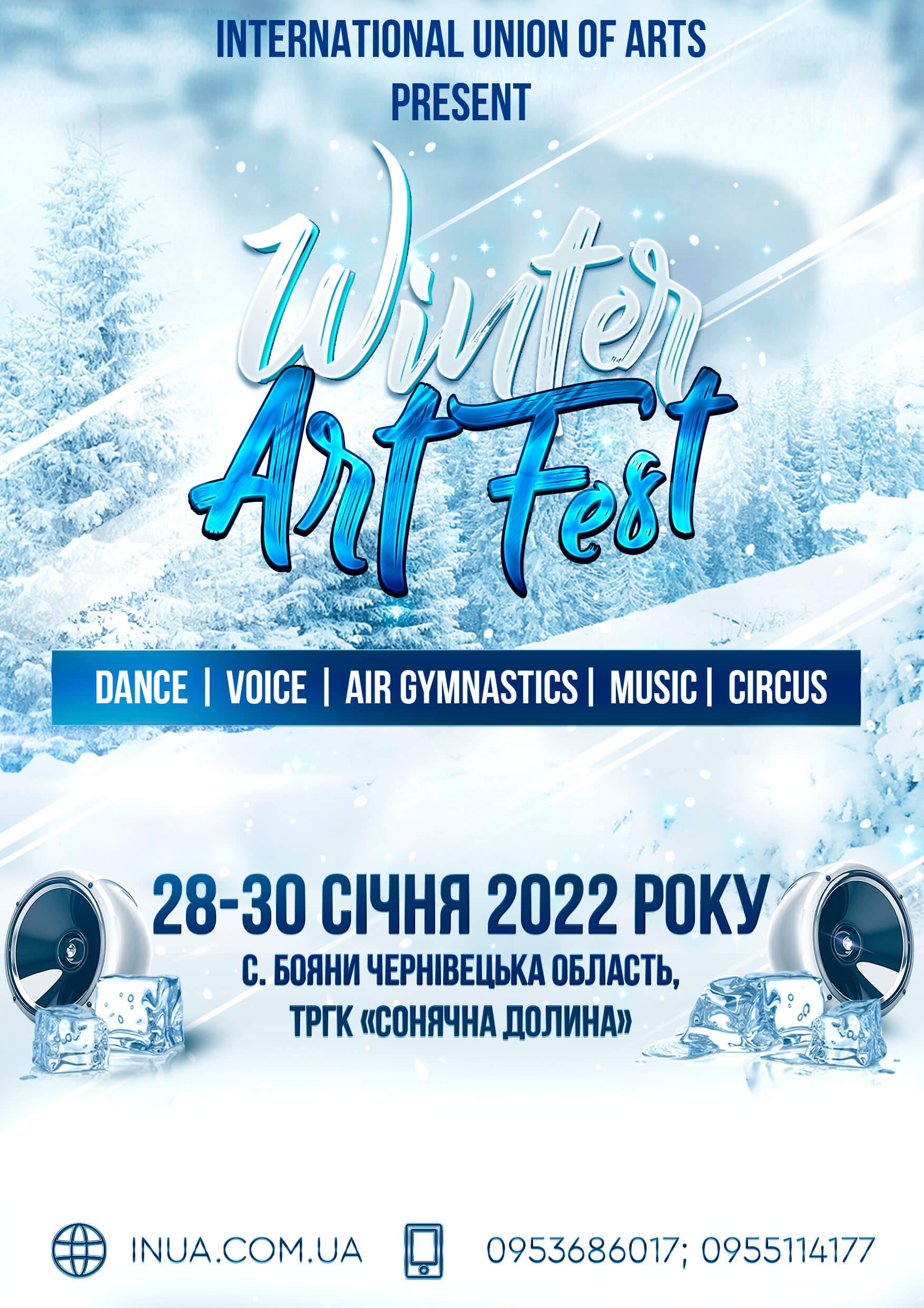 WINTER-ART-FEST-in